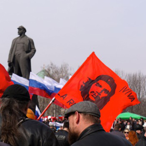 Communists in Ukraine