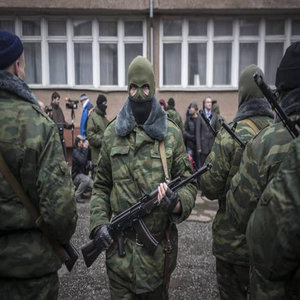 Ukrainian militants